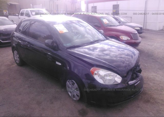 Inventory #420393801 2008 Hyundai ACCENT