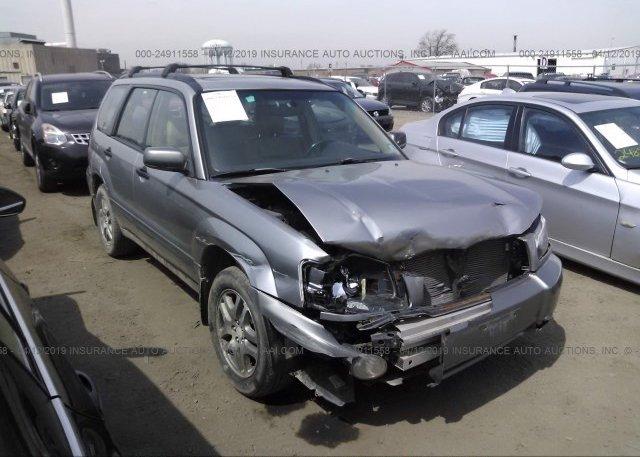 Inventory #131664071 2005 Subaru FORESTER