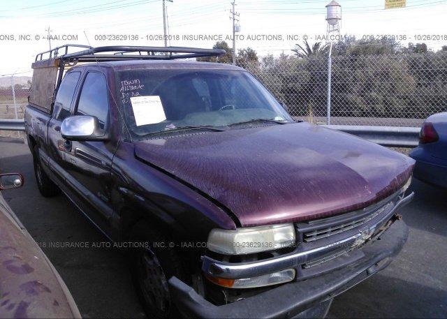 Inventory #244381973 2002 Chevrolet SILVERADO