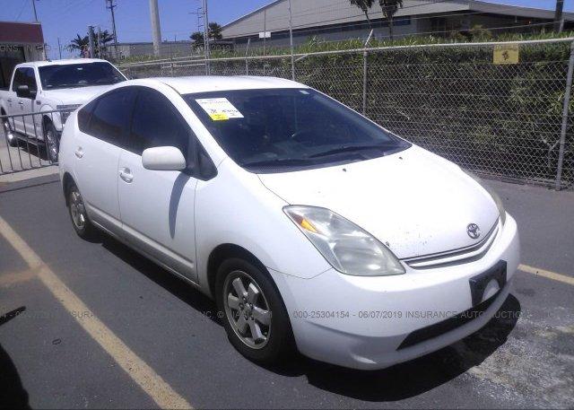 Inventory #234219030 2005 Toyota PRIUS