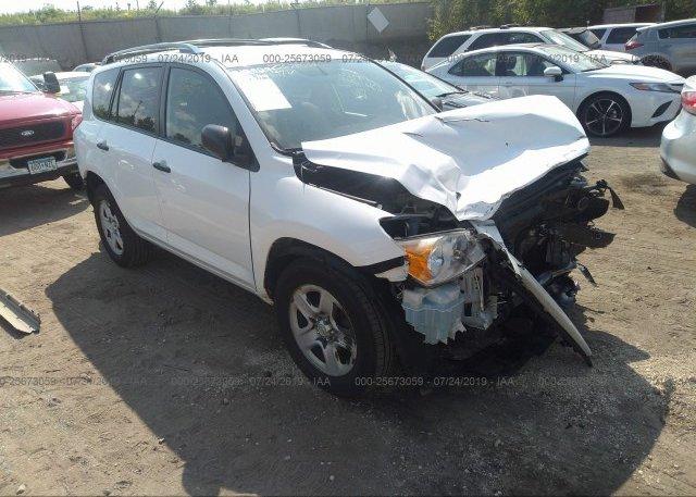 Inventory #764009577 2011 Toyota RAV4