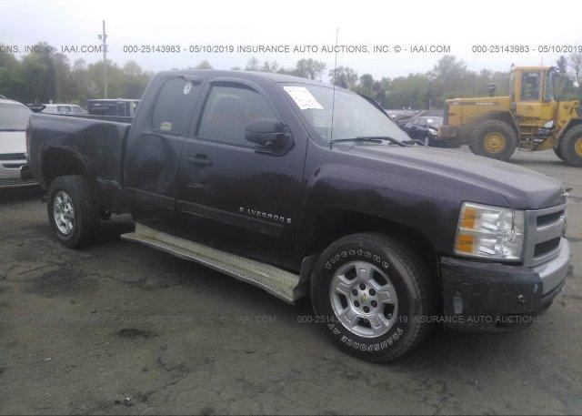 Inventory #580391713 2008 Chevrolet SILVERADO