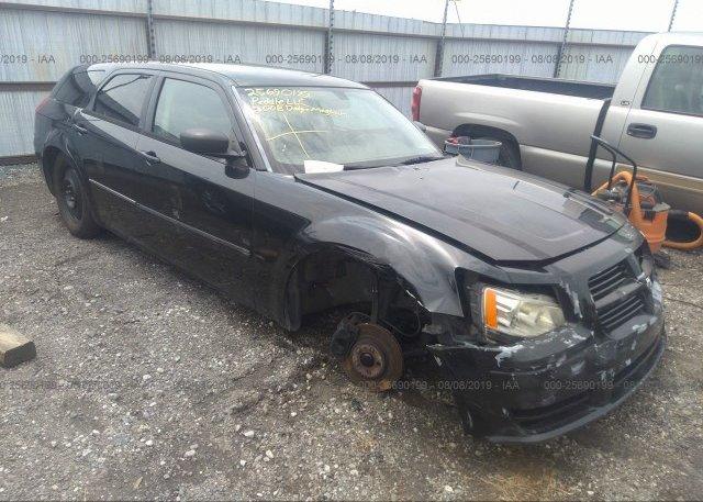 Inventory #307251429 2008 Dodge MAGNUM