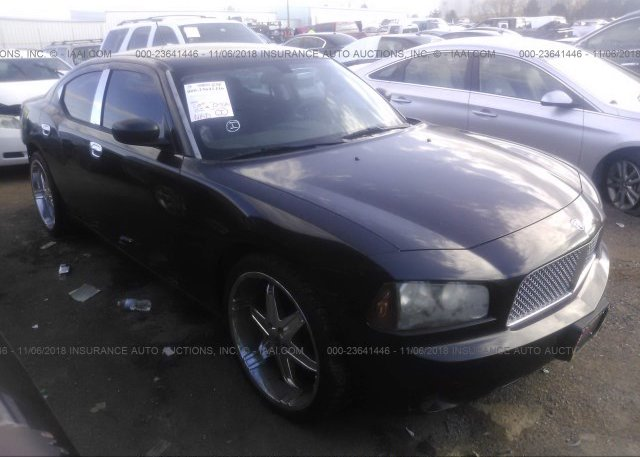 Inventory #998548761 2008 Dodge CHARGER