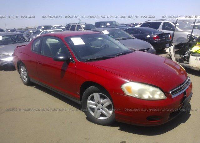Inventory #551357408 2007 Chevrolet MONTE CARLO