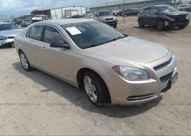 Inventory #712000748 2009 Chevrolet MALIBU