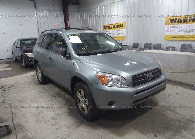 Inventory #355869196 2008 Toyota RAV4
