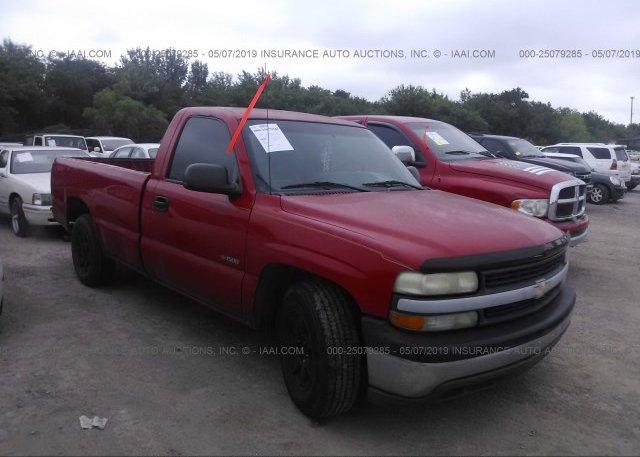 Inventory #766629999 2002 Chevrolet SILVERADO
