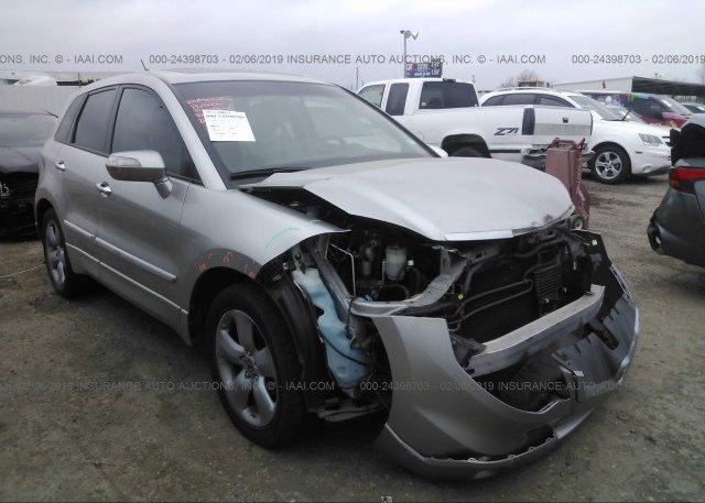Inventory #930480421 2009 Acura RDX