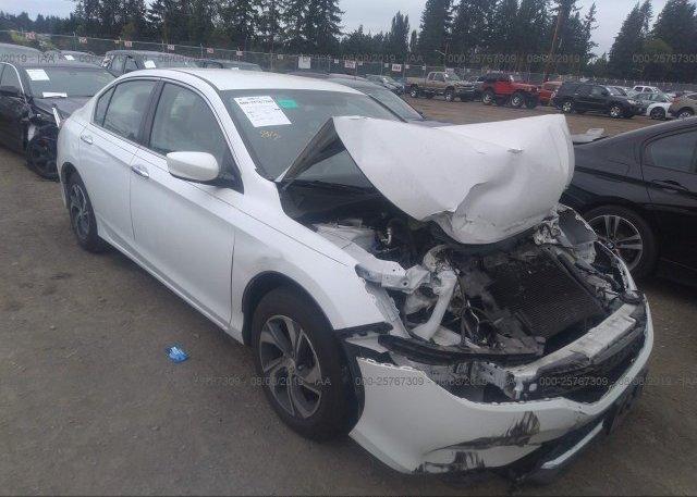 Inventory #169918987 2017 Honda ACCORD