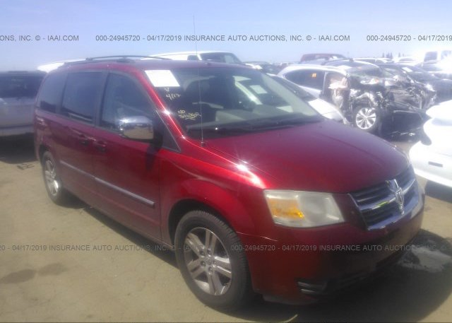 Inventory #564879226 2008 Dodge GRAND CARAVAN