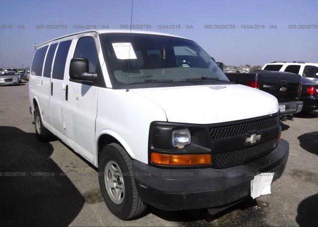Inventory #638220680 2008 Chevrolet EXPRESS G1500