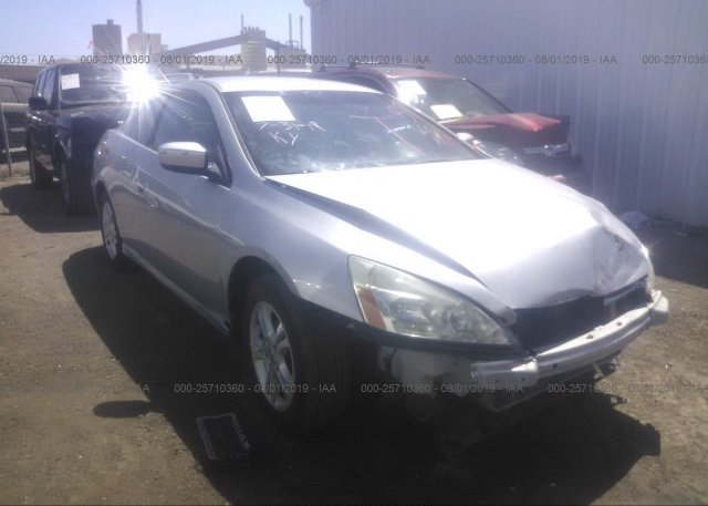 Inventory #503368472 2007 Honda ACCORD