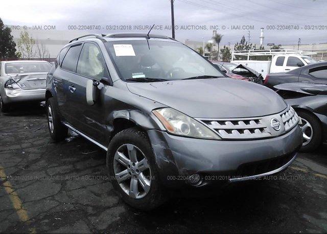Inventory #631108716 2007 Nissan MURANO