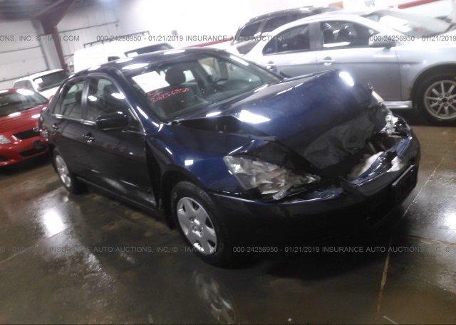 Inventory #251843860 2007 Honda ACCORD