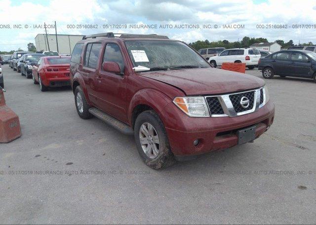 Inventory #929074944 2006 Nissan PATHFINDER