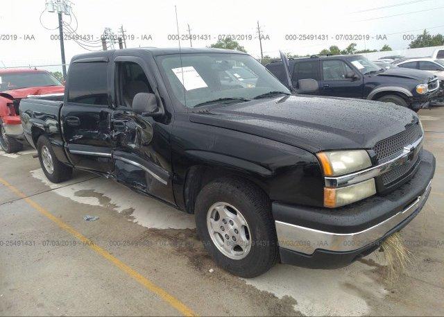 Inventory #111118954 2004 Chevrolet SILVERADO