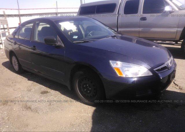 Inventory #685900691 2007 Honda ACCORD