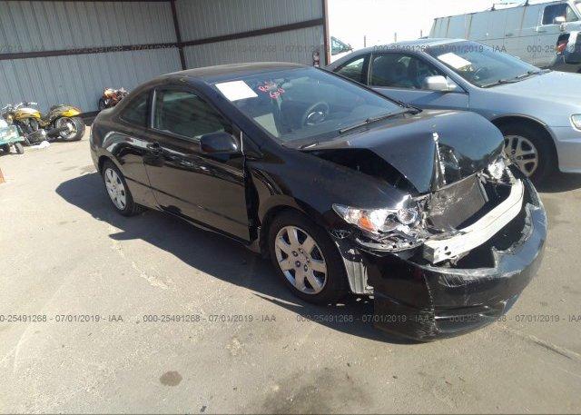 Inventory #261035013 2010 Honda CIVIC