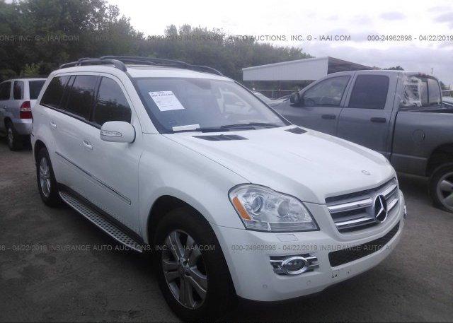 Inventory #405679485 2008 Mercedes-benz GL