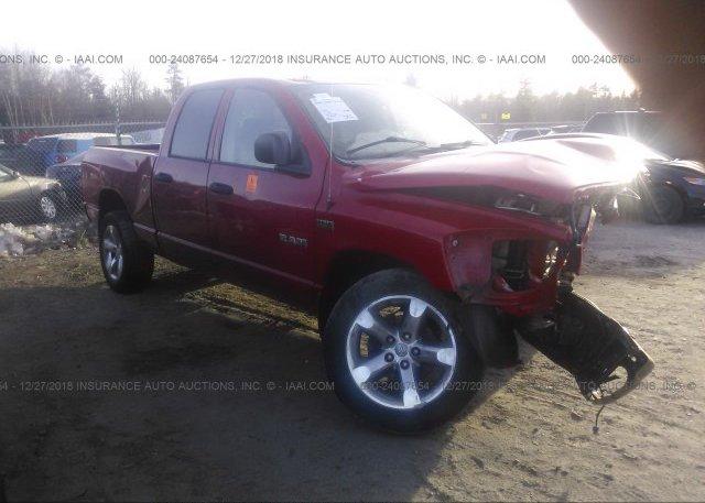 Inventory #344462707 2008 Dodge RAM 1500