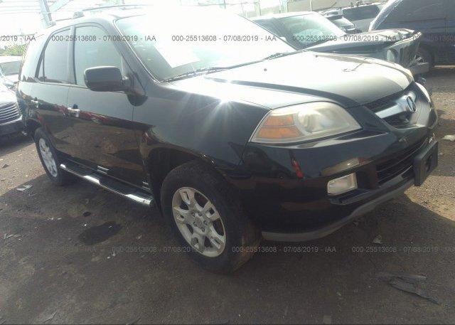 Inventory #200266915 2004 Acura MDX