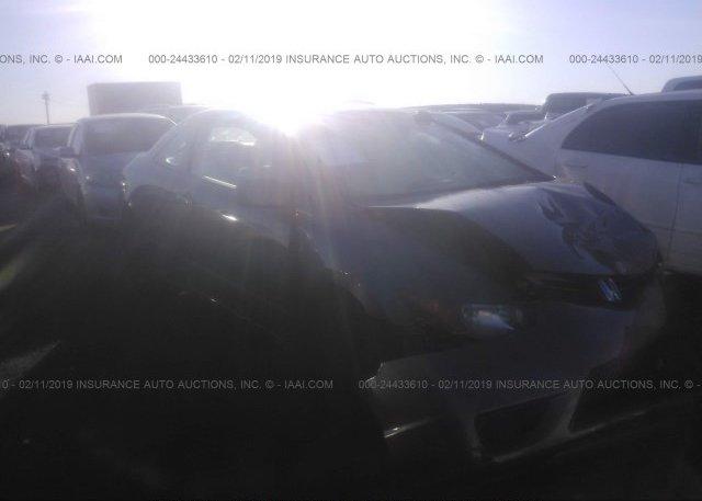 Inventory #742279525 2008 Honda CIVIC