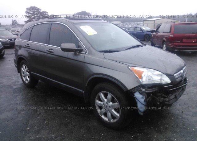 Inventory #446264837 2009 Honda CR-V
