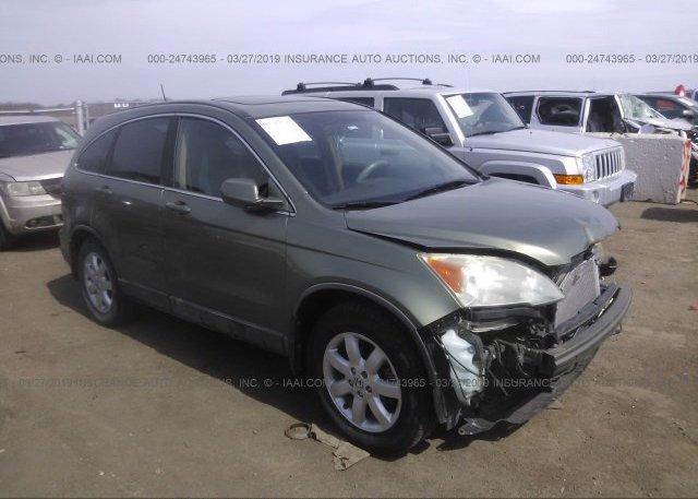 Inventory #954085668 2008 Honda CR-V