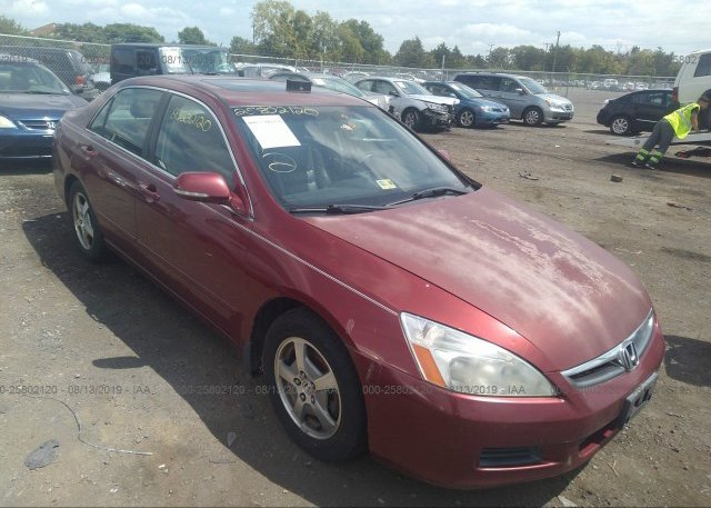 Inventory #695645230 2007 Honda ACCORD