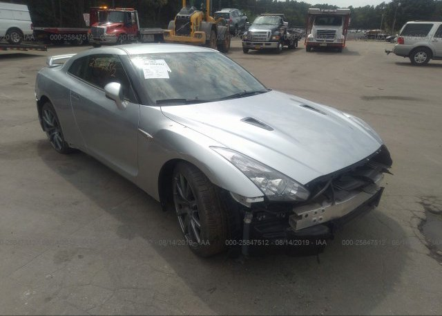 Inventory #410878508 2017 Nissan GT-R