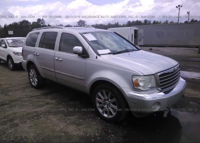 Inventory #827692570 2008 Chrysler ASPEN