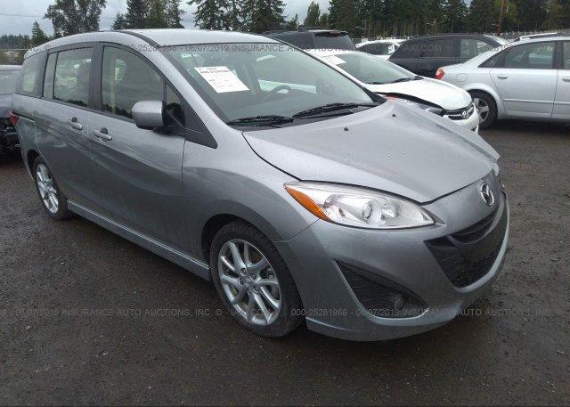 Inventory #378569976 2012 Mazda 5