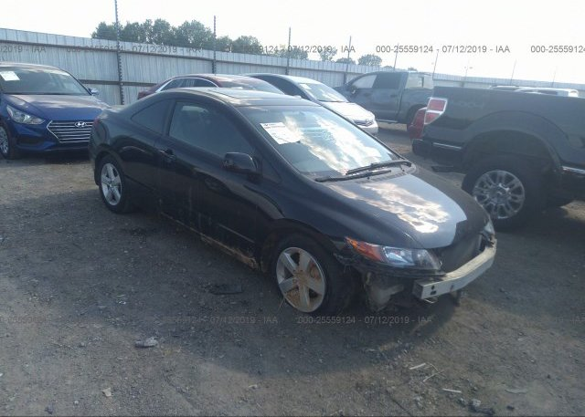 Inventory #898024493 2008 Honda CIVIC