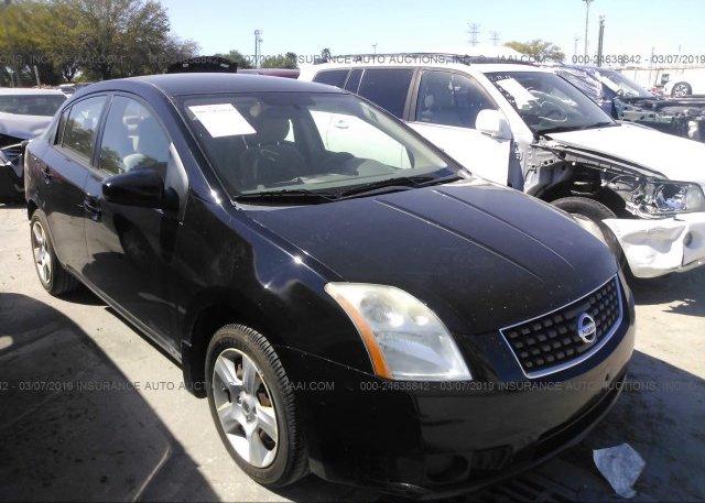 Inventory #302913480 2007 Nissan SENTRA