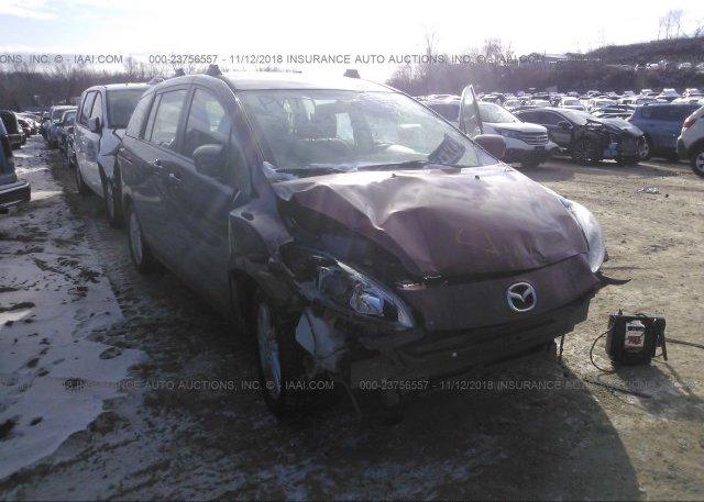 Inventory #475041104 2012 Mazda 5
