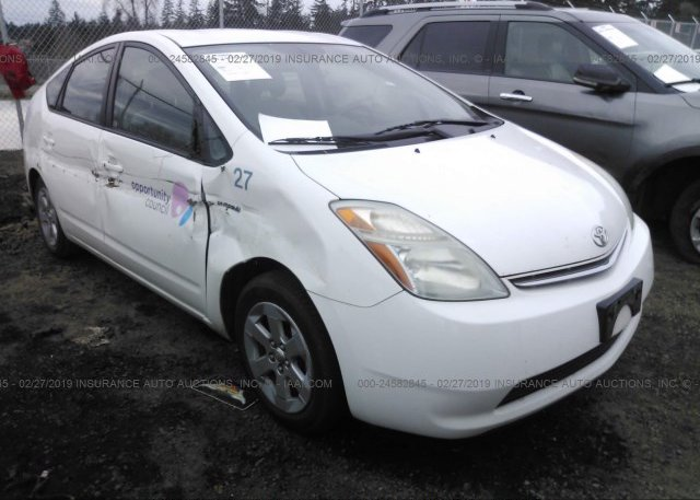 Inventory #291318245 2009 Toyota PRIUS
