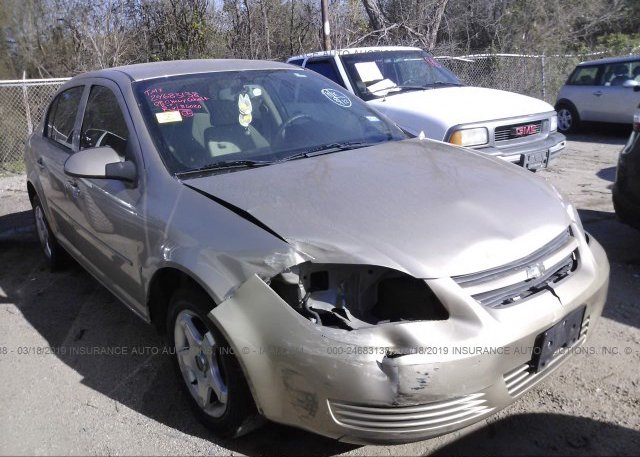 Inventory #271491339 2008 Chevrolet COBALT