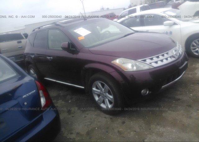 Inventory #237173342 2006 Nissan MURANO