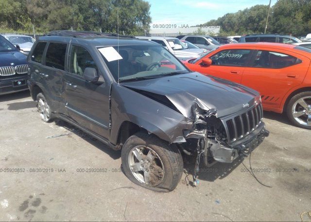 Inventory #285741015 2007 JEEP GRAND CHEROKEE