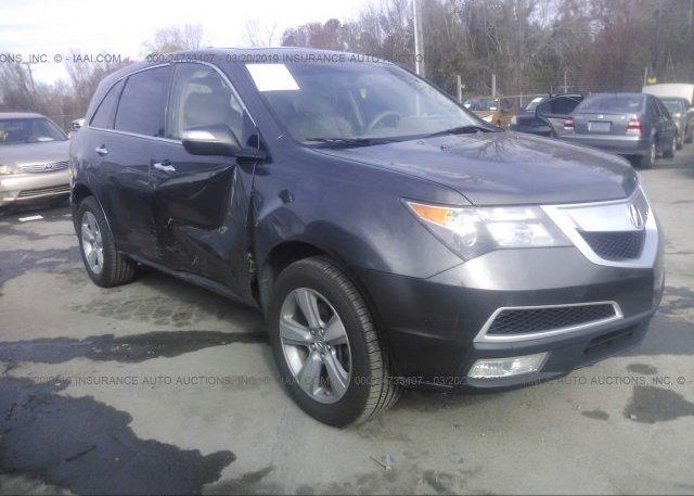 Inventory #991104423 2010 Acura MDX