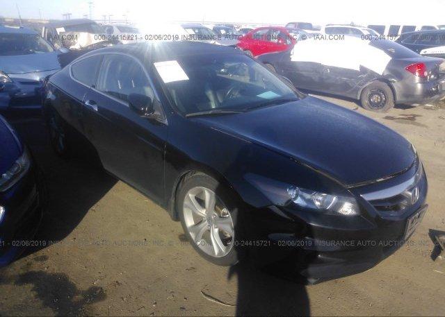 Inventory #648703763 2011 Honda ACCORD