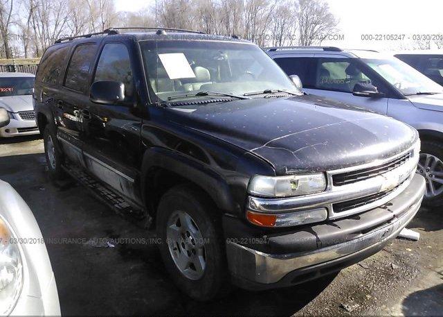 Inventory #201111013 2004 Chevrolet SUBURBAN