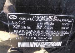 2018 Hyundai ELANTRA - 5NPD84LF8JH265528 engine view