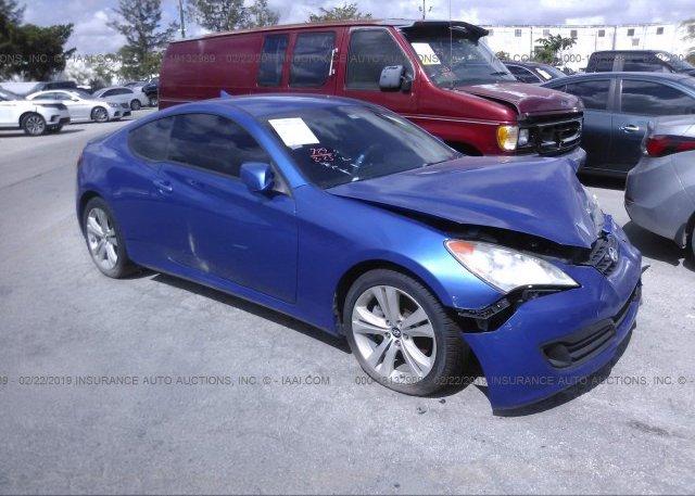 Inventory #731411770 2011 Hyundai GENESIS COUPE