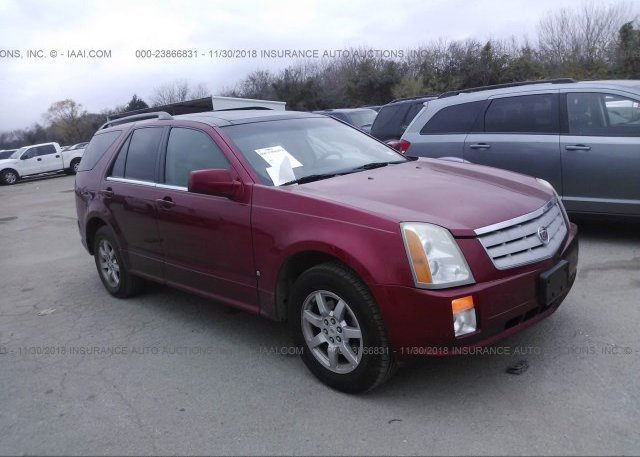 Inventory #402243340 2008 Cadillac SRX