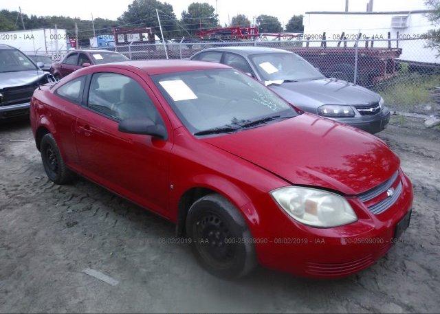 Inventory #487779124 2008 Chevrolet COBALT