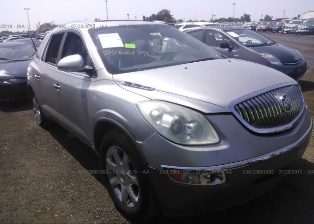 Inventory #787439875 2008 Buick ENCLAVE