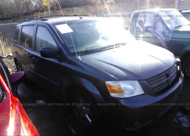Inventory #540385175 2008 Dodge GRAND CARAVAN