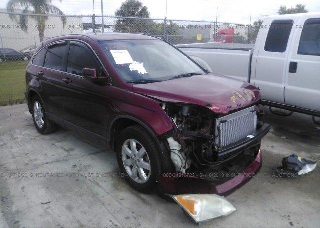 Inventory #173965972 2007 Honda CR-V